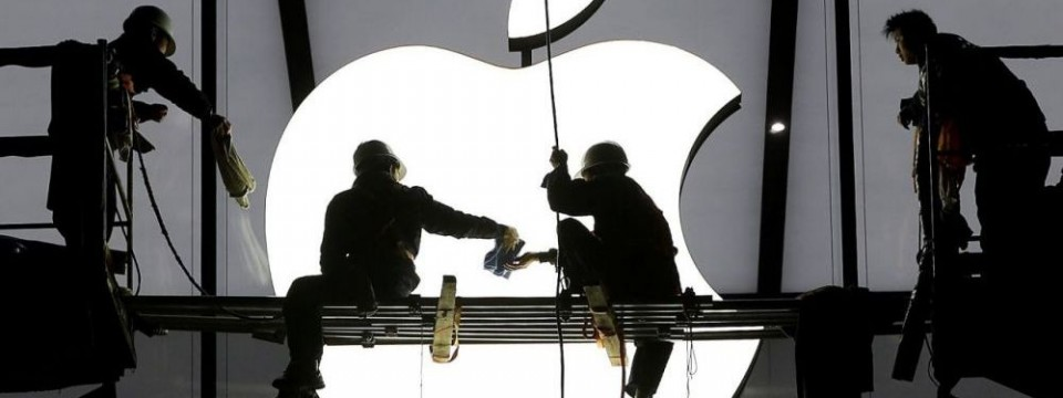 L'Irlande « craint » de récupérer les 13 milliards d'euros dus par Apple